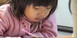 journal_8_youzizyuku.jpg